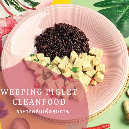 Weeping piglet clean food