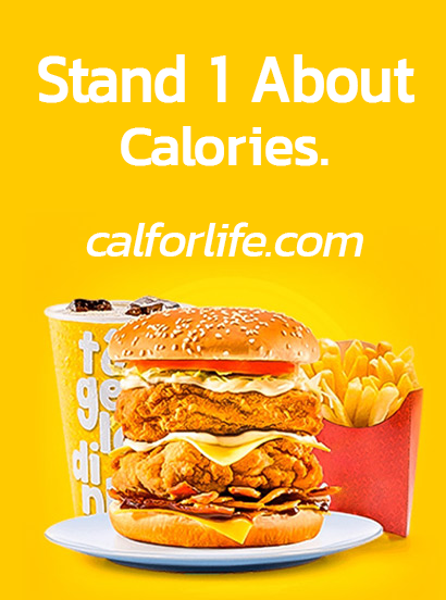 stand 1 about calories